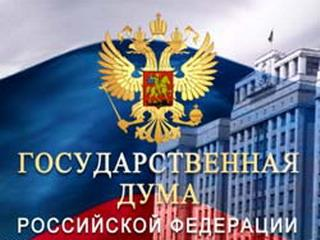 Комитет ГосДумы