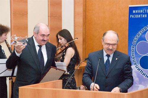 Подведены итоги 5-го ежегодного конкурса муниципальных образований россии