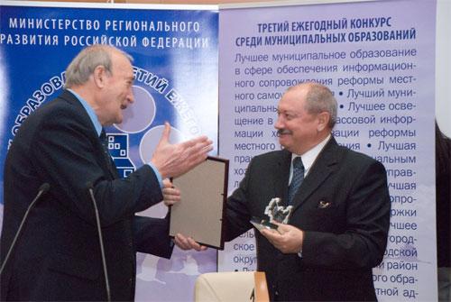 Касимова и а стала победителем конкурса человек года в номинации лучший социальный работник