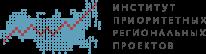 Институт приоритетных региональных проектов